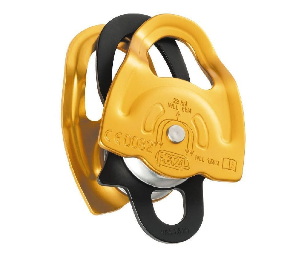 Petzl 23kN Gemini double swing cheek pulley