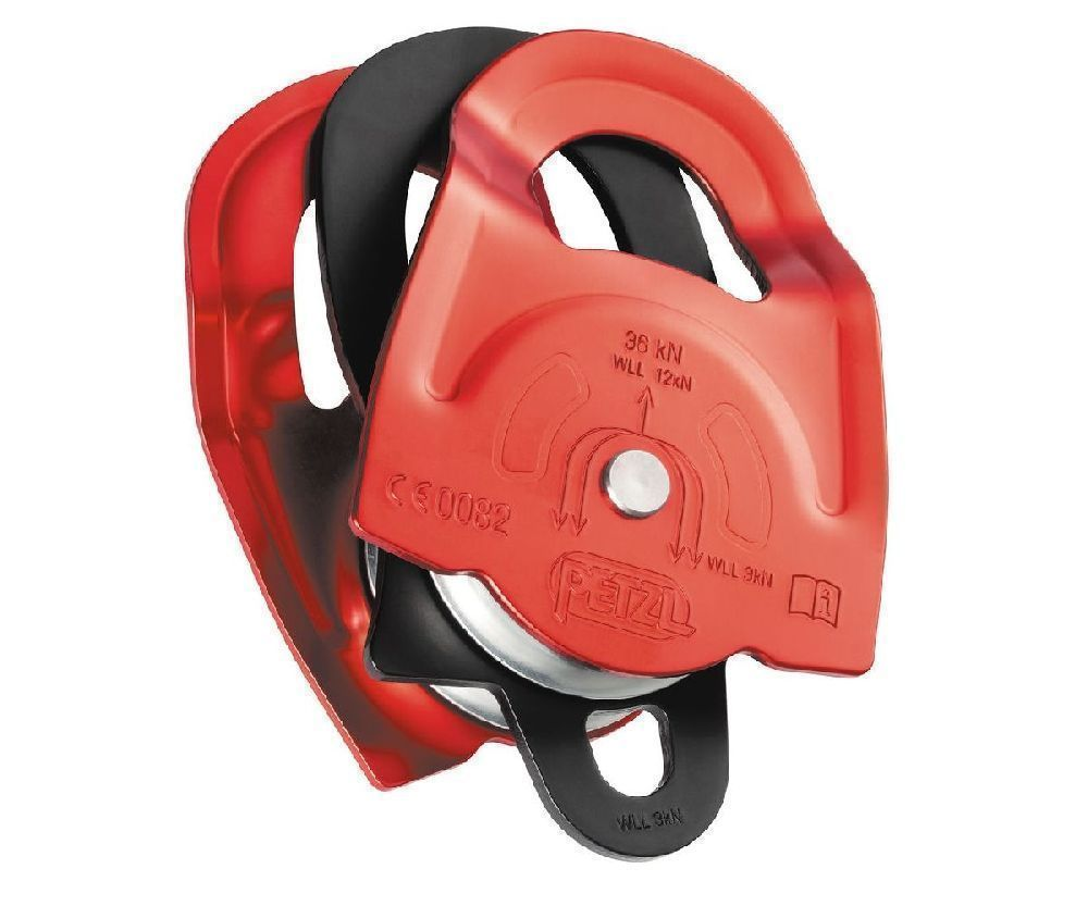 Petzl 36kN Twin double swing cheek pulley