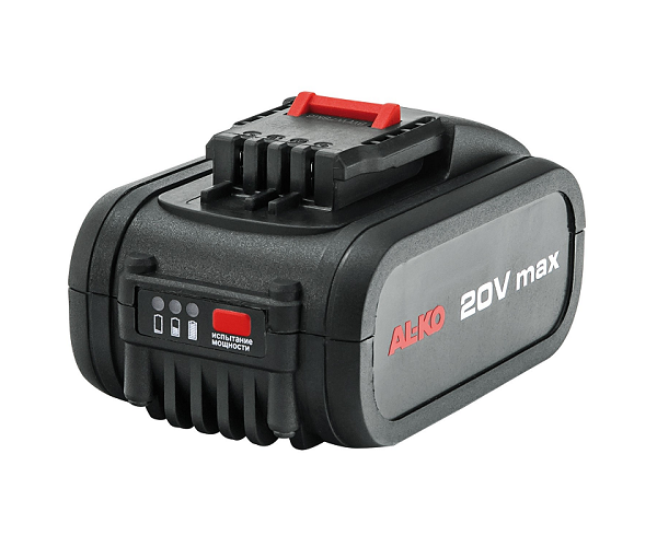 AL-KO B100Li 5.0Ah battery for EasyFlex range